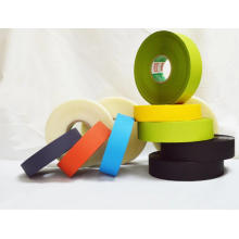 0.1MM Black waterproof zipper tape of clothes